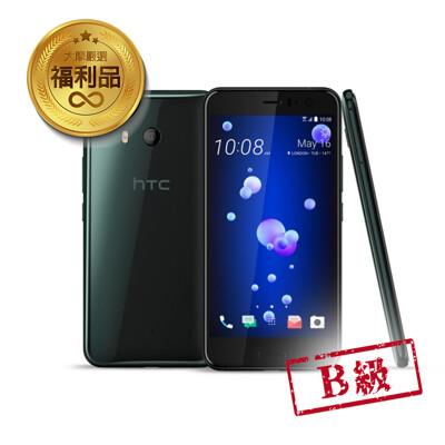 【福利機】HTC U11 64G 二手機 展示機 福利機 (3.7折)