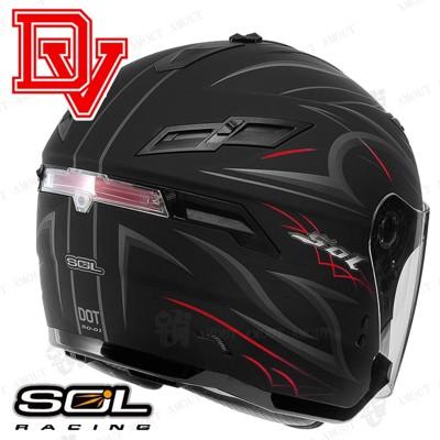 SOL+DV 內建式安全帽行車紀錄器【SOL SO-1 DERK II彩繪】 (6.4折)