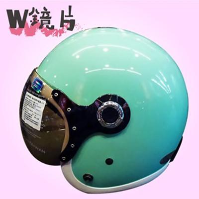 【KK W飛行鏡片騎士帽】復古安全帽│彩色邊條│馬卡龍系列│內襯全可拆│鎖螺絲鏡片│可換泡泡鏡片 (6.3折)