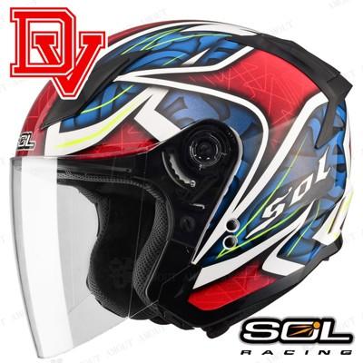 SOL+DV 內建式安全帽行車紀錄器【SOL SO-2 霍克彩繪】 (6.4折)