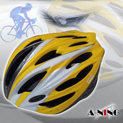 【A-NING 風動腳踏車帽】20孔空氣風洞散熱設計│最佳入門款│自行車安全帽│輕量流線款│單車帽 (9折)