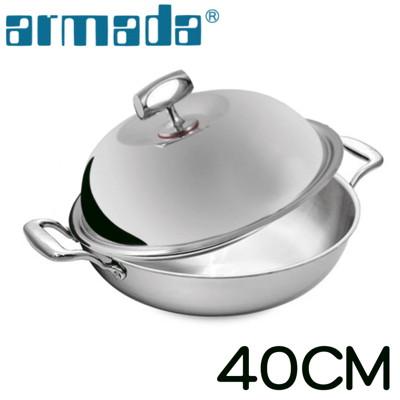 《armada》菁英5層316不鏽鋼複合金瑞士雙耳炒鍋-40cm (5.6折)