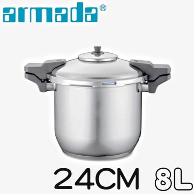《armada》新白金快易鍋組(壓力鍋) 8.0L (不含內鍋/直徑24公分) AM-3018N (7.5折)