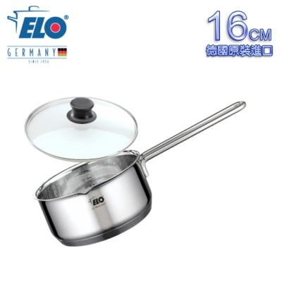 【德國ELO】不鏽鋼U型柄有嘴單柄湯鍋(16CM) (7.5折)