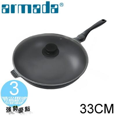 《armada亞曼達》鑽鈦炒鍋33公分 AMYC33TW (6.7折)
