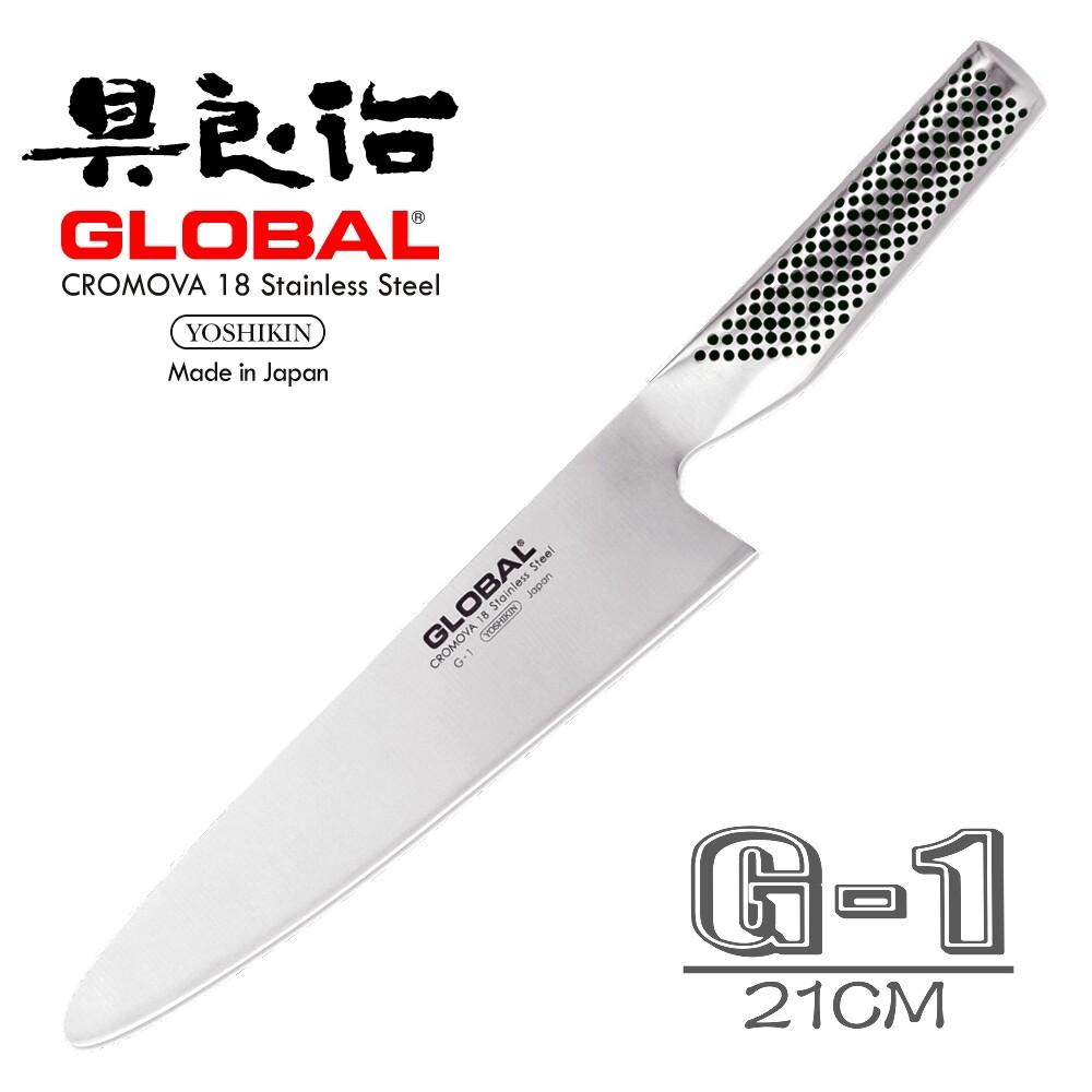 yoshikin 具良治日本global專業廚刀21cm(g-1)