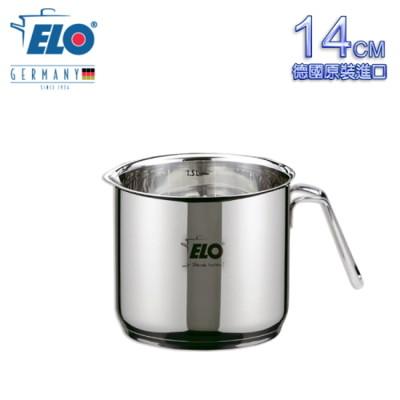 【德國ELO】Rubin不鏽鋼單柄有嘴牛奶鍋(14CM) (7.5折)