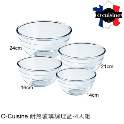 【法國O cuisine】歐酷新烘焙-百年工藝耐熱玻璃調理盆-4入組 (8.3折)