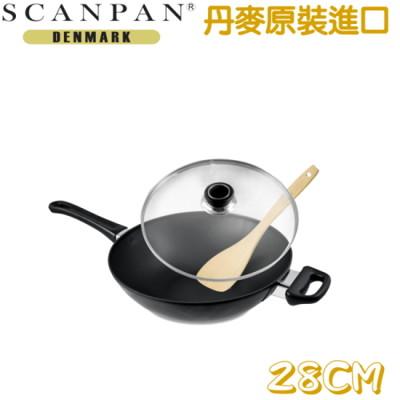 【丹麥 SCANPAN】經典系列單柄炒鍋-28CM(送鍋蓋、木鏟) (7.3折)