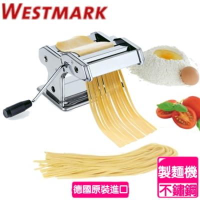 《德國WESTMARK》不鏽鋼手搖式製麵機 6130 2260 (8.5折)