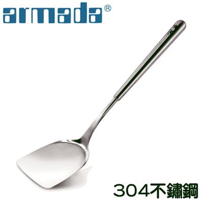 《Armada》Jimi頂級304不鏽鋼平煎鏟 (7.5折)