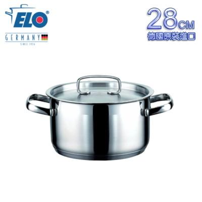 【德國ELO】GAMMA不鏽鋼雙耳湯鍋(28CM) (7.5折)