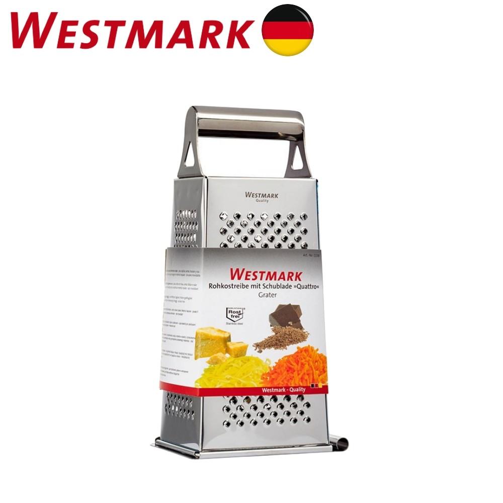 德國westmarkquattro 不鏽鋼四面用蔬果(起士)刨絲器 1138 2270