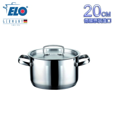 【德國ELO】GAMMA不鏽鋼雙耳湯鍋(20CM) (7.5折)