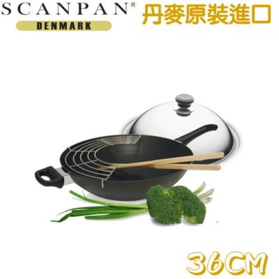 【丹麥 SCANPAN】思康單柄炒鍋36CM (含鍋蓋/滴油架) (8.5折)