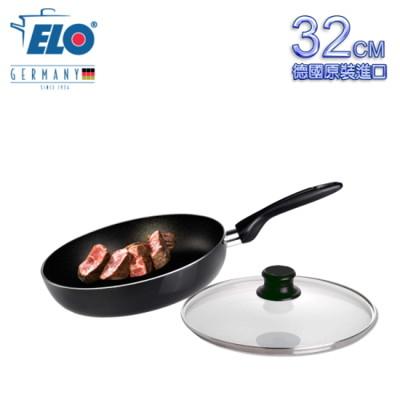【德國ELO】Gourmet 鈦星不沾平底鍋32CM(贈32cm玻璃蓋) (7.5折)