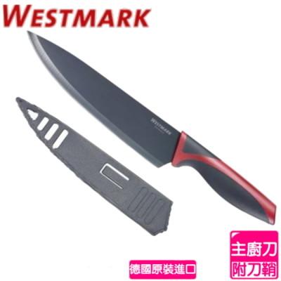 《德國WESTMARK》主廚刀 1454 2280 (8.5折)