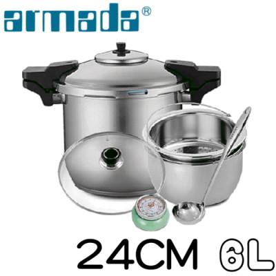 《armada》新白金快易鍋組(壓力鍋) 6.0 L -VIP組合 (7.1折)
