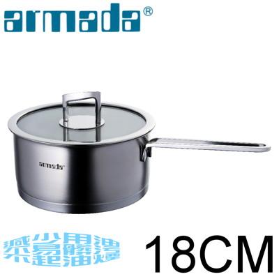 《armada阿曼達》永恆系列複合金單柄湯鍋-18cm (7.5折)