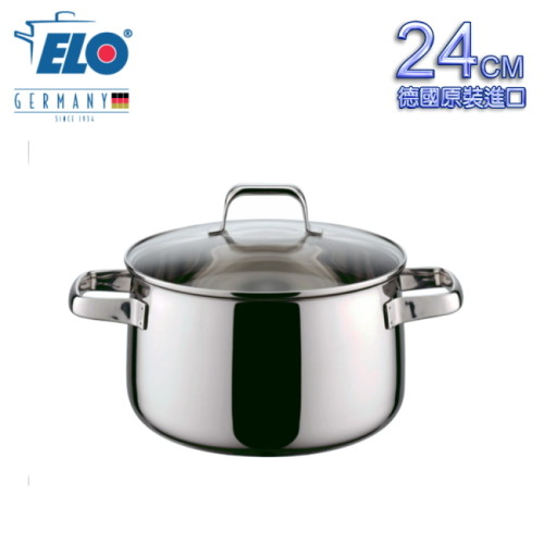 德國eloshape 幻影不鏽鋼湯鍋(24cm)
