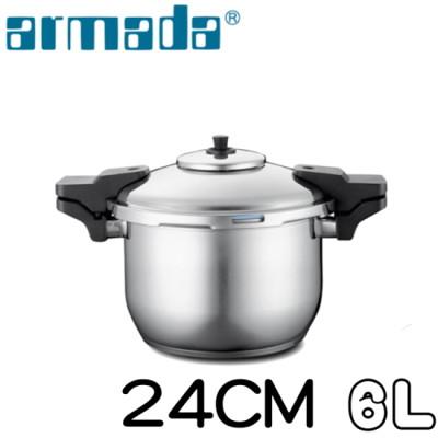 《armada》新白金快易鍋組(壓力鍋) 6.0 L (8折)