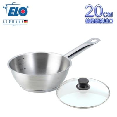 【德國ELO】不鏽鋼單柄碗形湯鍋(20公分) (7.5折)