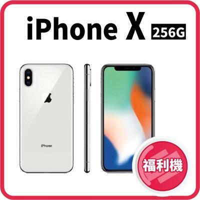 【福利品】APPLE iPhone X 256G (3.8折)