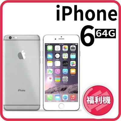【福利品】Apple iPhone 6S PLUS 64GB 5.5吋 (9成新) (5.9折)