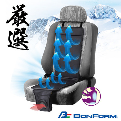 日本【BONFORM】極致涼夏坐墊 (3折)