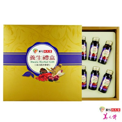 華陀扶元堂-活力西洋蔘飲1盒(10瓶/盒) (6.9折)