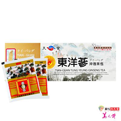 華陀扶元堂-天官東洋蔘茶沖泡包1盒(20包/盒) (5.6折)