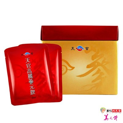 華陀扶元堂-天官高麗蔘元飲1盒(10包/盒) (6.7折)