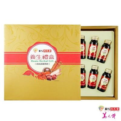 華陀扶元堂-活力高麗蔘飲1盒(10瓶/盒) (7折)