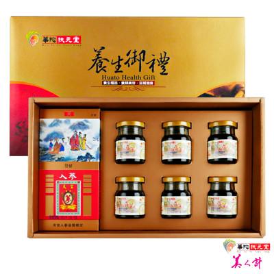 華陀扶元堂-養生御禮C-1盒(高麗蔘沖泡包+MSM龜鹿精) (4.5折)
