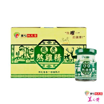 華陀扶元堂-龜鹿熬雞精1盒(6瓶/盒) (6.1折)