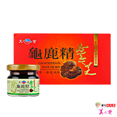 華陀天官-靈芝龜鹿精1盒(3瓶/盒) (5.4折)