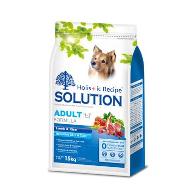【SOLUTION耐吉斯】成犬羊肉田園蔬菜小顆粒-15公斤 (8.6折)