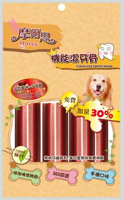 【Mores】摩爾思機能潔牙骨 夾鏈袋裝-牛肉  3種規格 (6.7折)