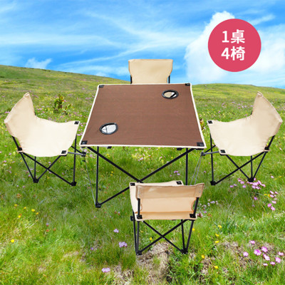 【AKWTEK】休閒收納折疊桌椅組(1桌4椅) (7.4折)