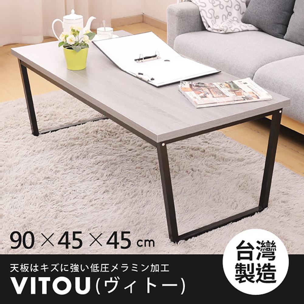 anika 北歐風經典90公分和室茶几桌(mit 低甲醛)