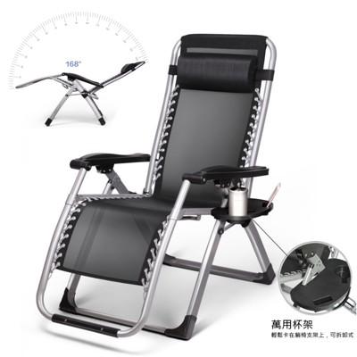新一代無段式高承重舒適躺椅-附置物杯架 (5.9折)