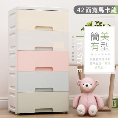 42面寬-粉系質感簡約可拆式五層抽屜收納櫃(DIY附輪-4款選擇)