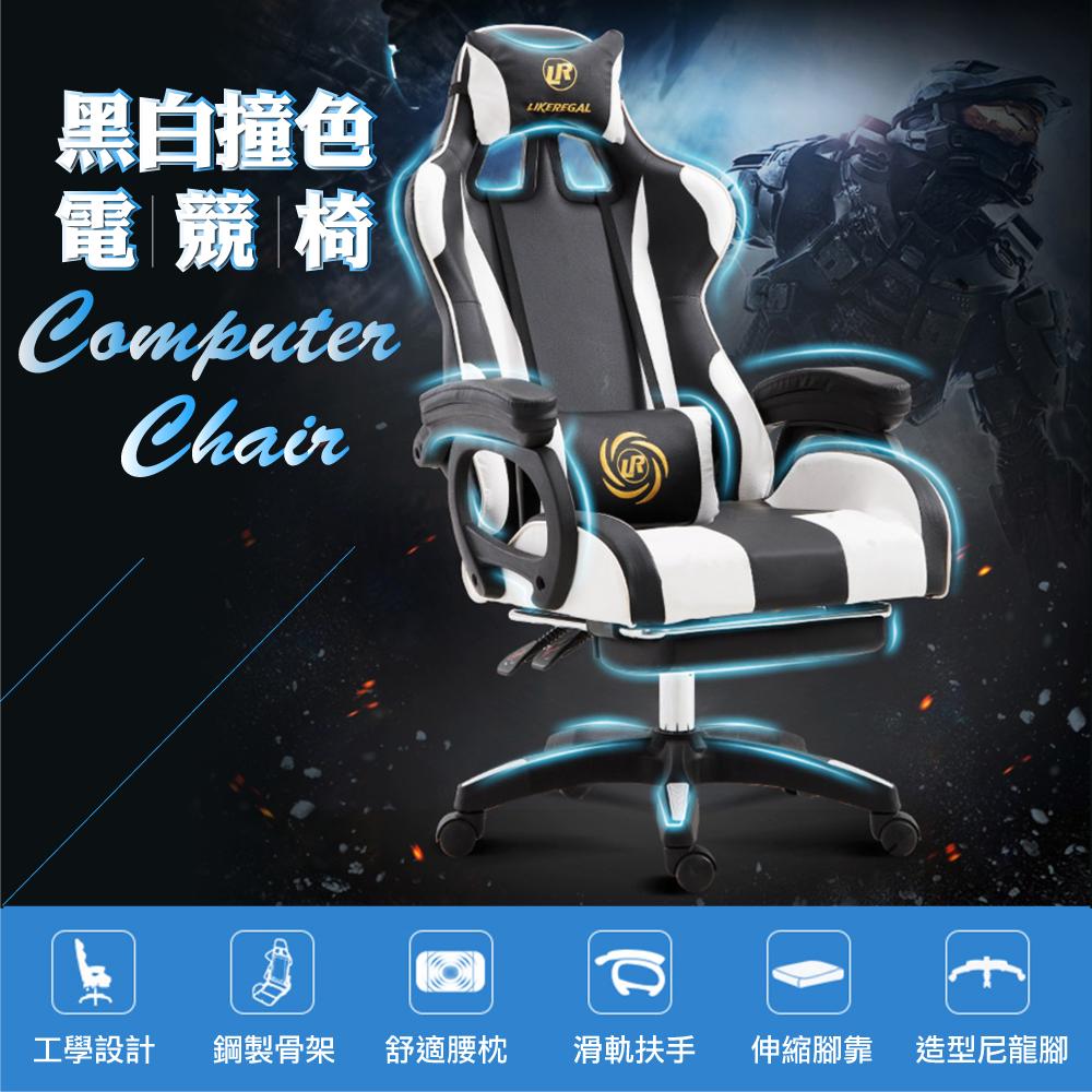 style格調3d立體側翼內包裹式設計工學電腦椅/電競椅-附腳拖.pu滑輪