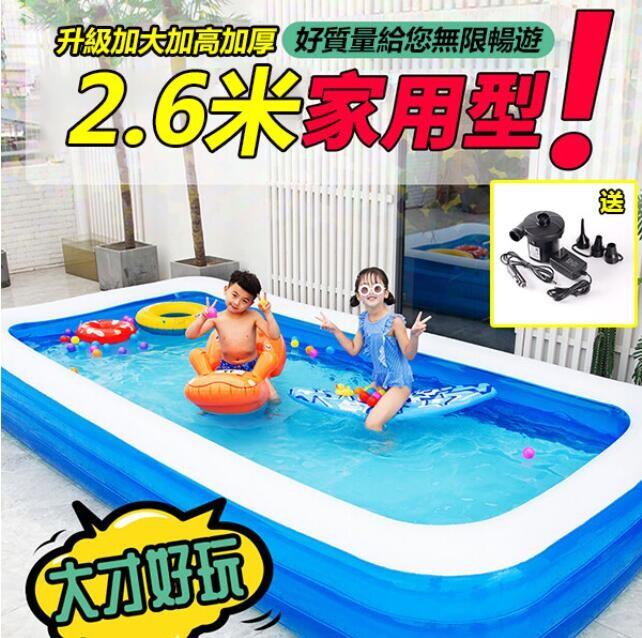 夏季必备品游泳池 充氣泳池 2.6米超大泳池 折疊收納充氣游泳池 下單贈電動充氣