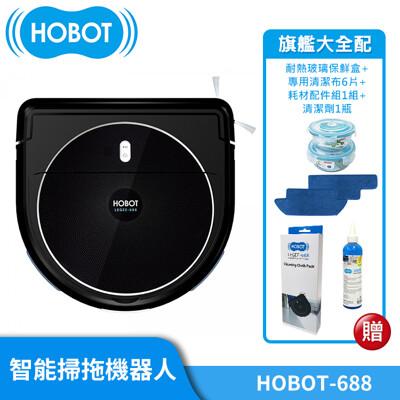 【旗艦大全配】HOBOT 玻妞 雷姬掃拖地機器人 吸擦噴拖四合一 LEGEE-688 (8.6折)