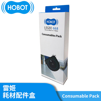 HOBOT玻妞 雷姬掃拖地機器人 耗材配件盒 (適用LEGG668、LEGEE669、LEGEE68 (10折)