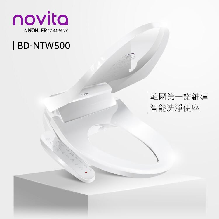 韓國novita 諾維達智能洗淨便座 免治馬桶 bd-ntw500