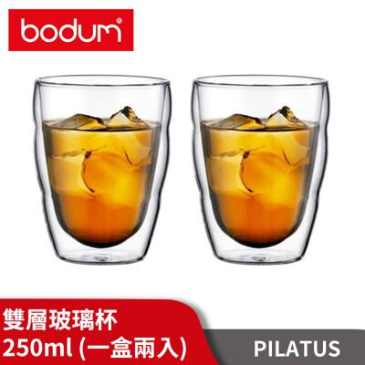 丹麥 bodum pilatus 雙層玻璃杯兩件組 0.25 l, 8 oz 台灣公司貨 (9折)