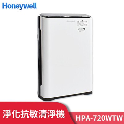 Honeywell 智慧淨化抗敏空氣清淨機 HPA-720WTW Honeywell清淨機 8-16 (8.5折)