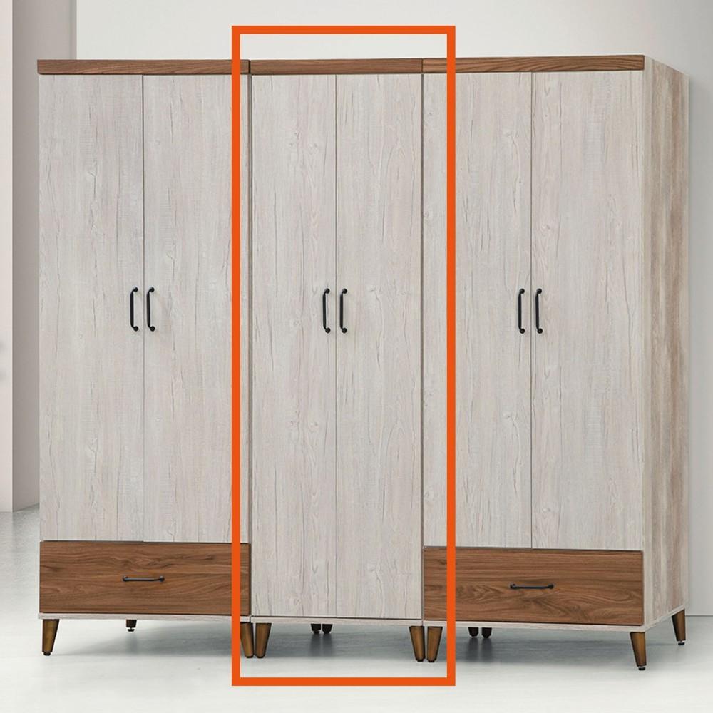 60cm衣櫃-k17-4227木心板 推門滑門開門 衣服收納 免組裝 金滿屋